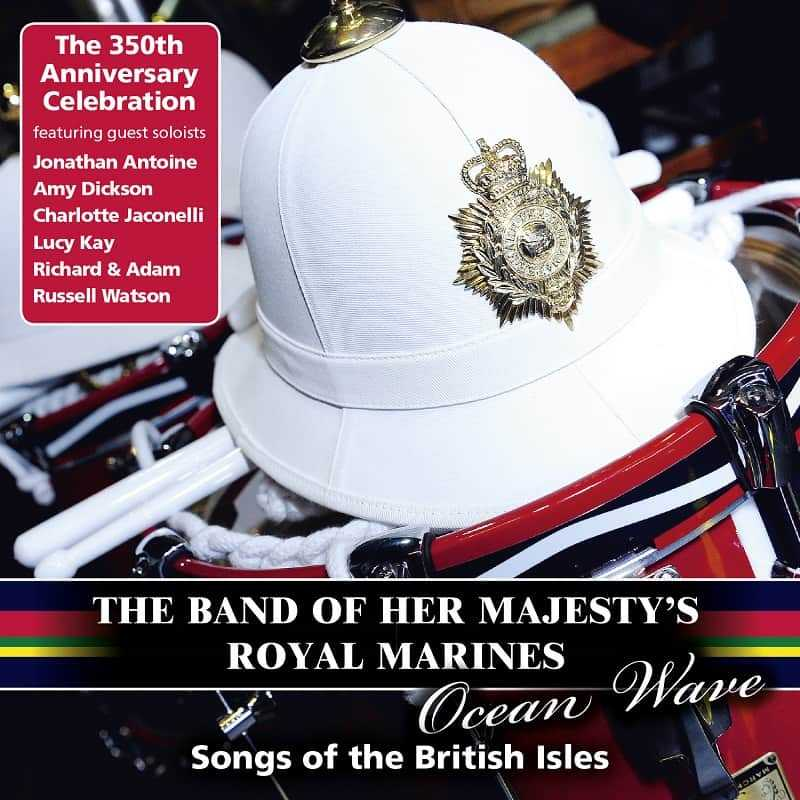 The Royal Marines celebrate 350 years with 'Ocean Wave' album, The Non-Modern Man | Unfashionablemale